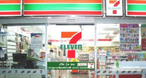 How-to-Franchise-7-Eleven-in-the-Philippines-for-only-300,000
