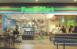 How-to-Start-a-Family-Mart-Franchise