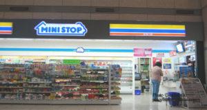 MiniStop-Franchise